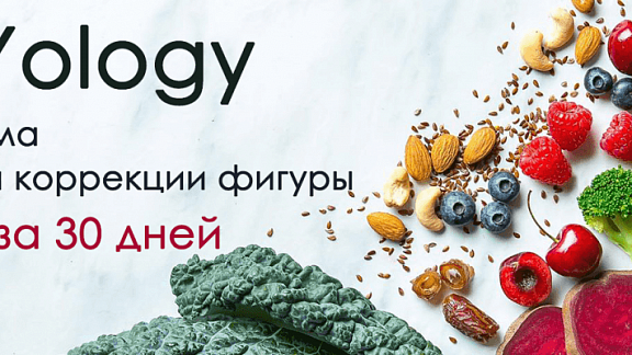 thebodyology